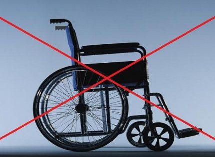 Инвалидная коляска – не приговор для гровера