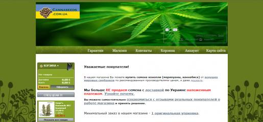 canna-seeds отзывы, выращивание конопли, выращивание марихуаны, семена конопли, семена марихуаны, обзор, отзывы, семена конопли,