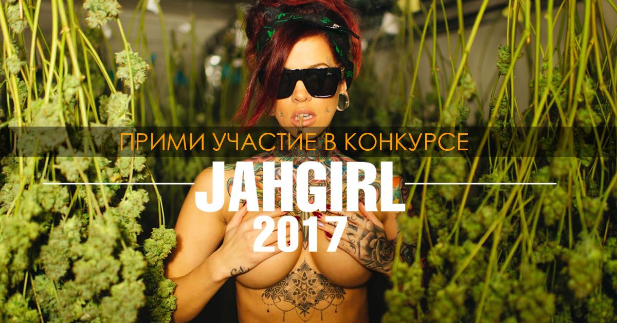 girl2017